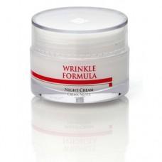 Kırışıklık Giderici Gece Bakım Kremi - Wrinkle Night Cream 50 ml